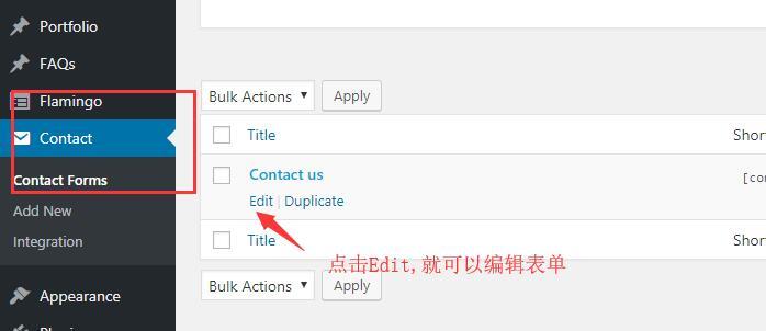 contact form 7 表单插件配置