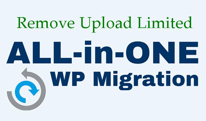 如何移除All in One WP Migration插件512M的上传限制