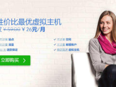 【免备案] Bluehost中国的香港空间购买流程