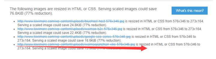 如何批量压缩网站图片?